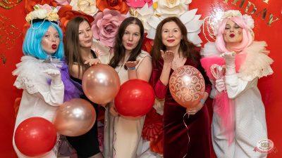 День именинника, 30 апреля 2021 - Ресторан «Максимилианс» Екатеринбург - 13