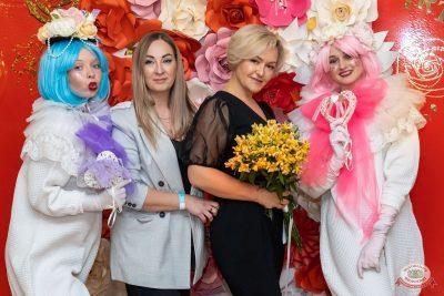 День именинника, 30 апреля 2021 - Ресторан «Максимилианс» Екатеринбург - 16