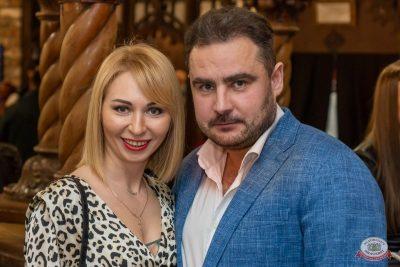 День именинника, 30 апреля 2021 - Ресторан «Максимилианс» Екатеринбург - 23