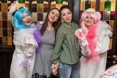 День именинника, 30 апреля 2021 - Ресторан «Максимилианс» Екатеринбург - 26