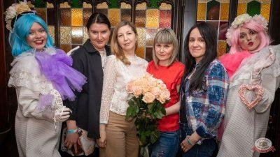 День именинника, 30 апреля 2021 - Ресторан «Максимилианс» Екатеринбург - 28