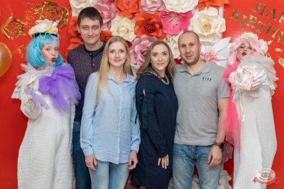 День именинника, 30 апреля 2021 - Ресторан «Максимилианс» Екатеринбург - 3