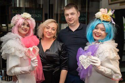День именинника, 30 апреля 2021 - Ресторан «Максимилианс» Екатеринбург - 32