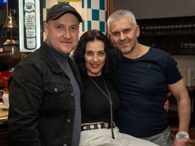 День именинника, 30 апреля 2021 - Ресторан «Максимилианс» Екатеринбург - 40