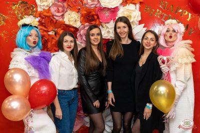 День именинника, 30 апреля 2021 - Ресторан «Максимилианс» Екатеринбург - 9