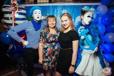 День именинника, 30 ноября 2018 - Ресторан «Максимилианс» Екатеринбург - 1