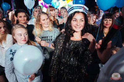 День именинника, 30 ноября 2018 - Ресторан «Максимилианс» Екатеринбург - 13