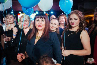 День именинника, 30 ноября 2018 - Ресторан «Максимилианс» Екатеринбург - 14