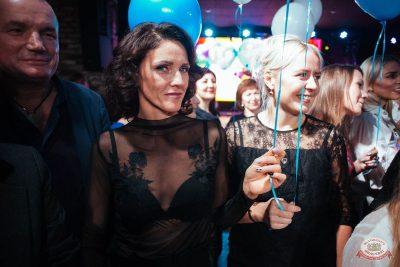 День именинника, 30 ноября 2018 - Ресторан «Максимилианс» Екатеринбург - 15