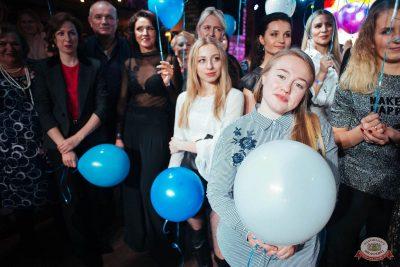 День именинника, 30 ноября 2018 - Ресторан «Максимилианс» Екатеринбург - 16