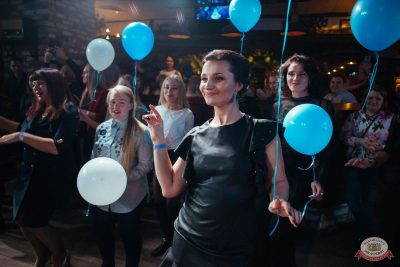 День именинника, 30 ноября 2018 - Ресторан «Максимилианс» Екатеринбург - 17