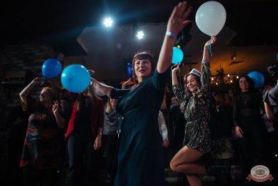 День именинника, 30 ноября 2018 - Ресторан «Максимилианс» Екатеринбург - 19