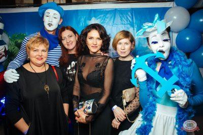 День именинника, 30 ноября 2018 - Ресторан «Максимилианс» Екатеринбург - 2