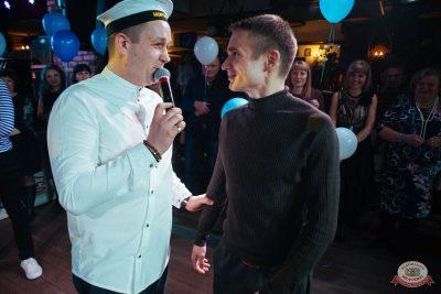 День именинника, 30 ноября 2018 - Ресторан «Максимилианс» Екатеринбург - 20