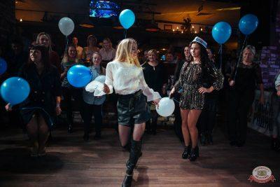 День именинника, 30 ноября 2018 - Ресторан «Максимилианс» Екатеринбург - 22