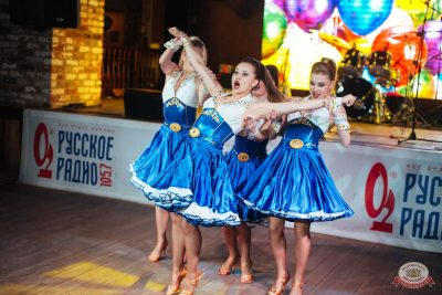 День именинника, 30 ноября 2018 - Ресторан «Максимилианс» Екатеринбург - 26