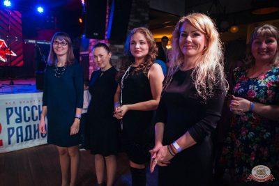 День именинника, 30 ноября 2018 - Ресторан «Максимилианс» Екатеринбург - 27