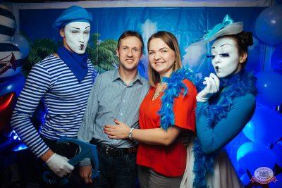 День именинника, 30 ноября 2018 - Ресторан «Максимилианс» Екатеринбург - 3