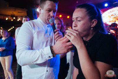 День именинника, 30 ноября 2018 - Ресторан «Максимилианс» Екатеринбург - 37