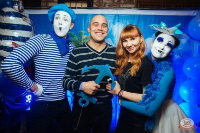 День именинника, 30 ноября 2018 - Ресторан «Максимилианс» Екатеринбург - 4