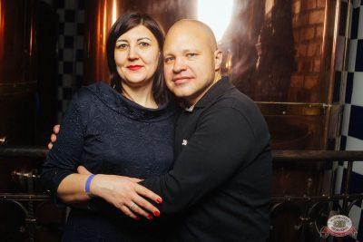День именинника, 30 ноября 2018 - Ресторан «Максимилианс» Екатеринбург - 41