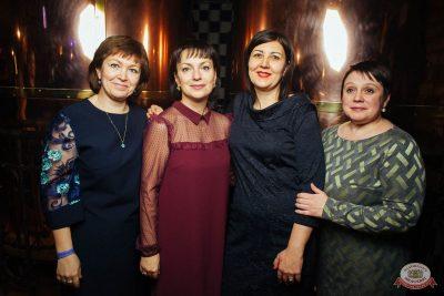День именинника, 30 ноября 2018 - Ресторан «Максимилианс» Екатеринбург - 42
