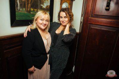 День именинника, 30 ноября 2018 - Ресторан «Максимилианс» Екатеринбург - 45