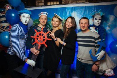 День именинника, 30 ноября 2018 - Ресторан «Максимилианс» Екатеринбург - 6