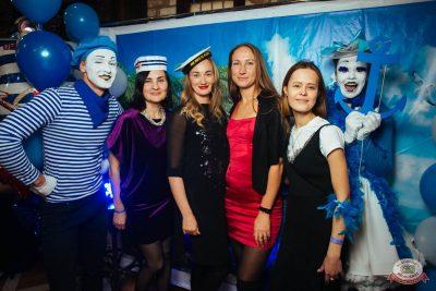 День именинника, 30 ноября 2018 - Ресторан «Максимилианс» Екатеринбург - 8