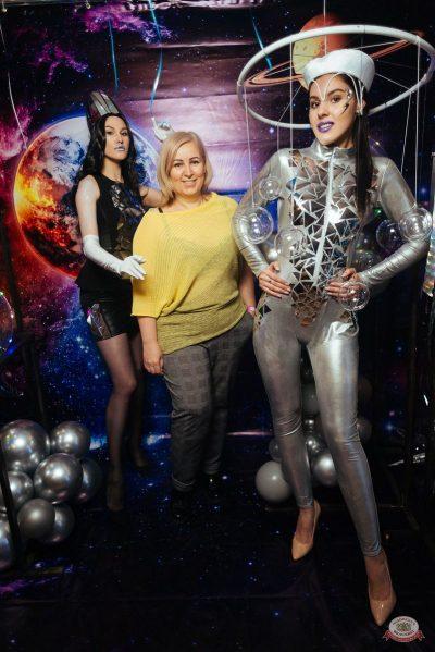 День именинника, 30 ноября 2019 - Ресторан «Максимилианс» Екатеринбург - 1