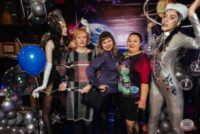 День именинника, 30 ноября 2019 - Ресторан «Максимилианс» Екатеринбург - 11