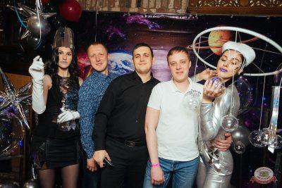 День именинника, 30 ноября 2019 - Ресторан «Максимилианс» Екатеринбург - 12