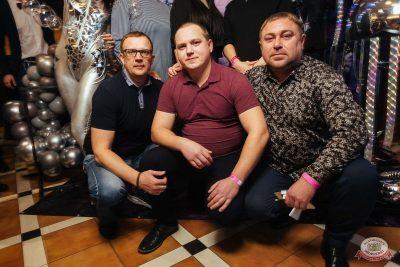 День именинника, 30 ноября 2019 - Ресторан «Максимилианс» Екатеринбург - 14