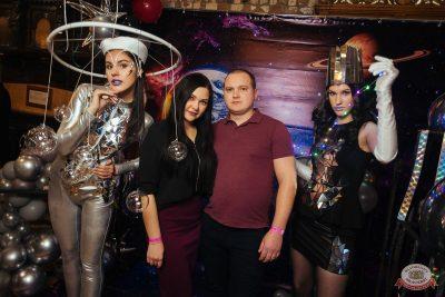 День именинника, 30 ноября 2019 - Ресторан «Максимилианс» Екатеринбург - 15
