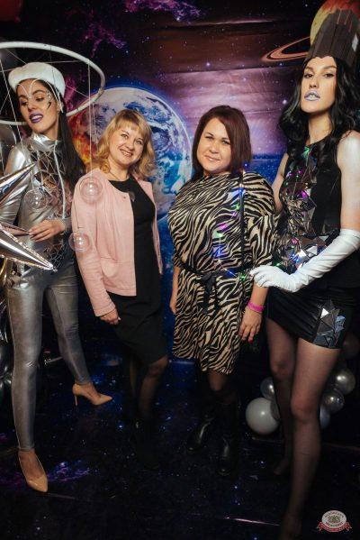 День именинника, 30 ноября 2019 - Ресторан «Максимилианс» Екатеринбург - 16