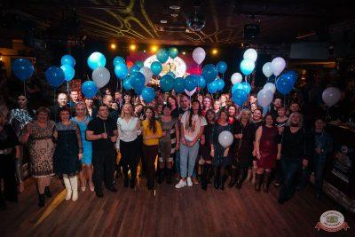 День именинника, 30 ноября 2019 - Ресторан «Максимилианс» Екатеринбург - 17