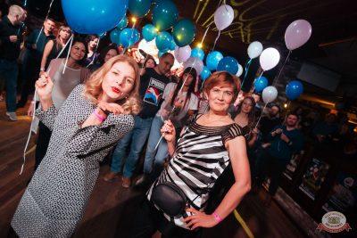 День именинника, 30 ноября 2019 - Ресторан «Максимилианс» Екатеринбург - 19