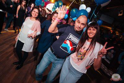 День именинника, 30 ноября 2019 - Ресторан «Максимилианс» Екатеринбург - 20