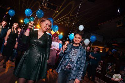 День именинника, 30 ноября 2019 - Ресторан «Максимилианс» Екатеринбург - 22