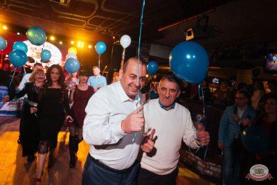 День именинника, 30 ноября 2019 - Ресторан «Максимилианс» Екатеринбург - 26