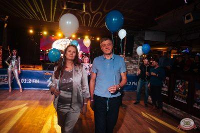 День именинника, 30 ноября 2019 - Ресторан «Максимилианс» Екатеринбург - 27
