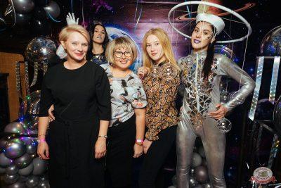 День именинника, 30 ноября 2019 - Ресторан «Максимилианс» Екатеринбург - 3