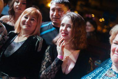 День именинника, 30 ноября 2019 - Ресторан «Максимилианс» Екатеринбург - 36
