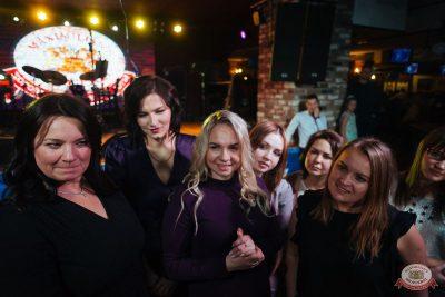 День именинника, 30 ноября 2019 - Ресторан «Максимилианс» Екатеринбург - 39