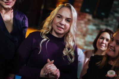 День именинника, 30 ноября 2019 - Ресторан «Максимилианс» Екатеринбург - 40
