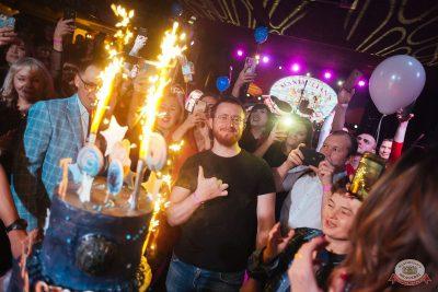 День именинника, 30 ноября 2019 - Ресторан «Максимилианс» Екатеринбург - 44