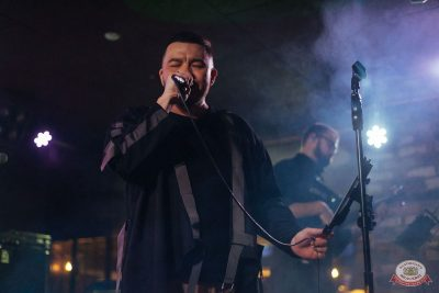 День именинника, 30 ноября 2019 - Ресторан «Максимилианс» Екатеринбург - 45