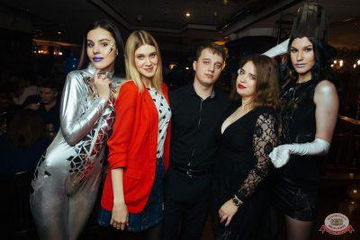День именинника, 30 ноября 2019 - Ресторан «Максимилианс» Екатеринбург - 46