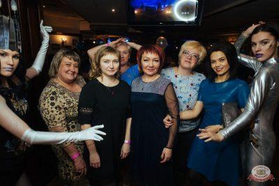 День именинника, 30 ноября 2019 - Ресторан «Максимилианс» Екатеринбург - 47