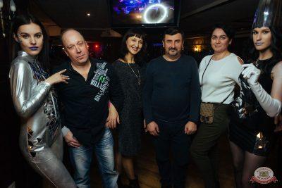 День именинника, 30 ноября 2019 - Ресторан «Максимилианс» Екатеринбург - 49